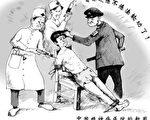 中共使用毒針、毒藥以及精神病治療手段系統迫害法輪功學員。(明慧網)