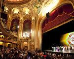 神韻藝術團2011年在波士頓王安劇院(Center Wang Theatre)演出圓滿落幕,全場觀眾起立鼓掌。(愛德華/大紀元)