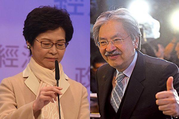 七间本港电子传媒昨晚合办特首选举辩论,候选人林郑月娥(左)、曾俊华(右)与胡国兴首度同台互相质询。(大纪元)