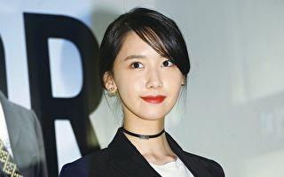 韩星林允儿2月28日在在香港出席品牌活动。(宋祥龙/大纪元)