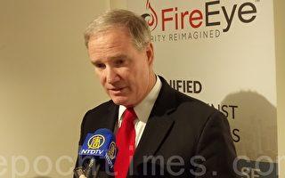 曾任美國海軍太平洋艦隊指揮官的FireEye客戶培訓副總裁Patrick Walsh認為,中共的駭客攻擊會持續增加,不僅強度會提高,也會改變戰略手法。(陳懿勝/大紀元)
