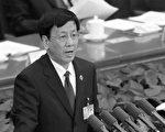 中共最高檢察院檢察長曹建明。(AFP)