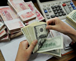 人民幣兌美元本週下跌1.57% 創一年最大跌幅