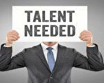 全球人才引入试点计划于6月12月正式实施,届时申请引入高技能人才的企业,只需通过简化劳工市场影响评估计划,整个审批过程只需10天,过程中雇主还能得到人才引入申请方面的帮助和指导。(Fotolia)