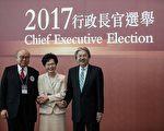 2017年3月26日,五年一度的香港特首选举中,三位参选人合影,左起:退休法官胡国兴,亲中建制派的林郑月娥,与民调最高的前财政司司长曾俊华。(DALE DE LA REY/AFP/Getty Images)
