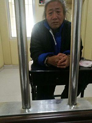 被非法关押的王姨(大纪元)
