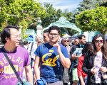 2016年4月16日,加州大學伯克利分校校園開放日Cal Day。(李文淨/大紀元)