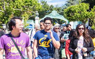加州大學拒給錄取種族數據被起訴  涉隱瞞招生歧視亞裔