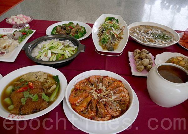 丰盛菜肴。(方金媛/大纪元)