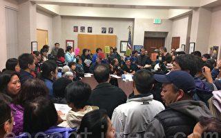 關麗珍舊金山日落區開大麻店  近百華裔強烈反對