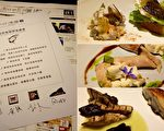 「虱目魚與茼蒿」餐會,以高雄的虱目魚和茼蒿為主題,由4位名廚聯手上菜。(高市海洋局提供)