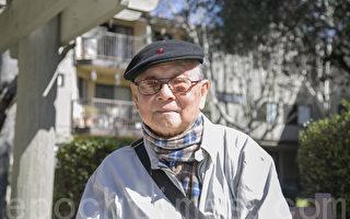 潘木枝长子潘英超,已经88岁但还很健谈。(曹景哲/大纪元)