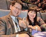 2017年3月4日下午,社团法人苗栗县生命线协会理事长陈宗圣(左)与妻子观赏美国神韵纽约艺术团在台中中山堂的演出。(大纪元)