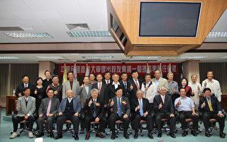 中华民国嘉义大学杰出校友会全体理监事及与会贵宾合照。(嘉义大学提供)