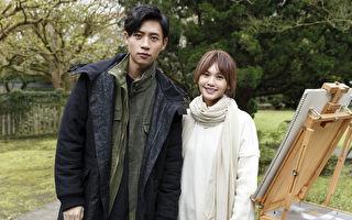 大陆歌手魏晨(左)新歌《不变》MV画面,图右为杨丞琳。(魏晨工作室提供)