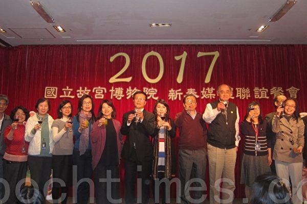 """台湾国立故宫博物院院长林正仪(左8)3月8日宣布,启动6年的""""新故宫运动""""强化国际竞争力。(钟元/大纪元)"""