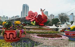 香港花卉展將於20日至今個月十九日,在維多利亞公園舉行。今年花展的主題花是「玫瑰」,並以「愛.賞花」為主題。(宋碧龍/大紀元)
