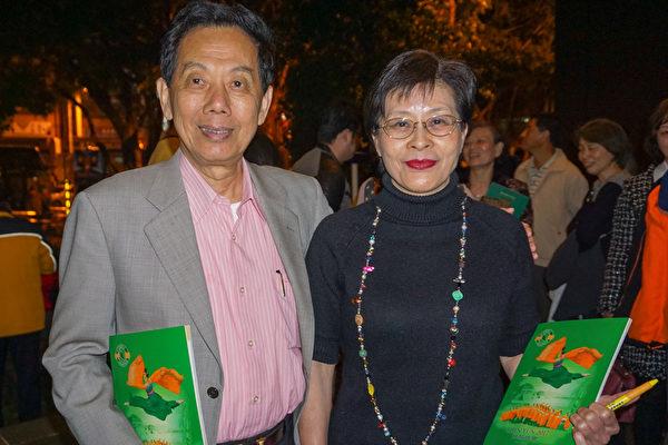2017年3月11日晚间,志光教育科技集团总裁团林进荣偕同夫人一起观赏神韵纽约艺术团在台南文化中心的演出。(李芳如/大纪元)