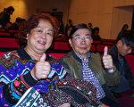 2017年3月11日晚間,外科醫院院長 洪正義偕同夫人觀賞神韻紐約藝術團在台南文化中心的演出。(李芳如/大紀元)