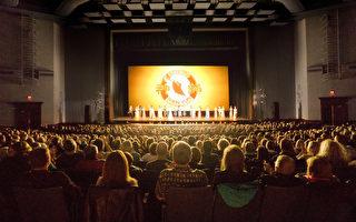 2017年2至3月份神韵在大芝加哥地区上演15场,场场爆满,2万4千观众为中华文化深深感动。图为3月11日下午罗斯蒙特剧院演出现场。(David Yang/大纪元)