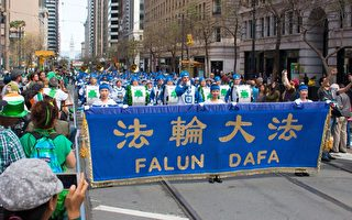 圖:2017年3月11日,舊金山聖派翠克日遊行(St Patrick's Day Parade)。(周容/大紀元)