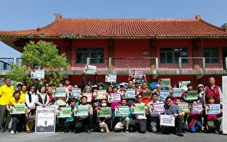 西拉雅管理處於3月13日帶領轄內業者共同連署「台灣觀光旅遊安全宣言」,包含水庫管理單位、觀光協會、休閒農場、客運業者、高爾夫球場等約30個單位連署。(西拉雅管理處提供)