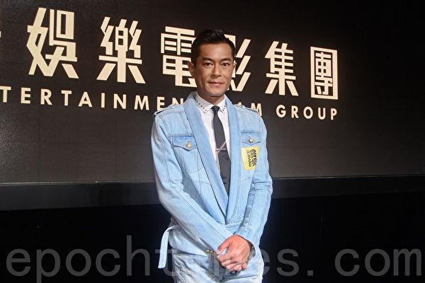 古天乐加盟新片《梅艳芳》 主演设计师刘培基