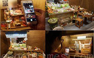 """""""好好吃台湾饮食文化特展""""以逼真的袖珍模型,展出台湾传统""""柑仔店""""、""""市场肉贩""""、""""台式热炒店"""",逼真又令人怀念。(李怡欣/大纪元)"""