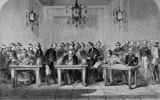 《簽訂天津條約》,簽訂者左起分別為花沙納、額爾金、桂良、英海軍上將西摩爾。(維基百科公有領域)