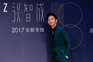 歌手张智成个人第9张全新专辑《18》在大陆发行,并于白色情人节(14日)在北京正式发片。(海蝶音乐提供)