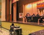 社区居民在向台上的市议员和警局、防止罪案资源中心、地检署的官员们反映近来的治安问题。(李霖昭/大纪元)