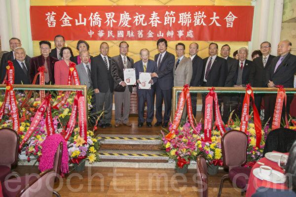 经文处马钟麟处长代为颁发双十国庆活动奖状。(曹景哲/大纪元)