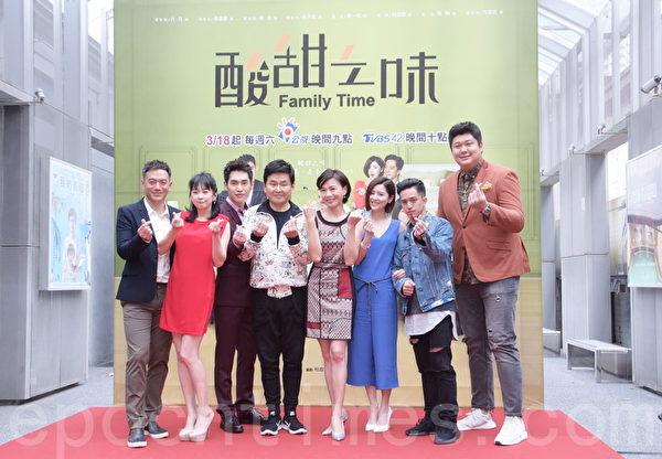 """公视、TVBS""""酸甜之味""""首映会"""