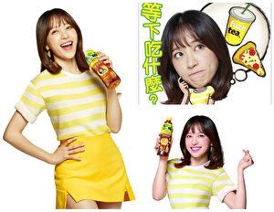 韩国女团EXID成员Hani(哈妮)近期到台湾拍摄饮料广告。(楷模公关/大纪元合成))