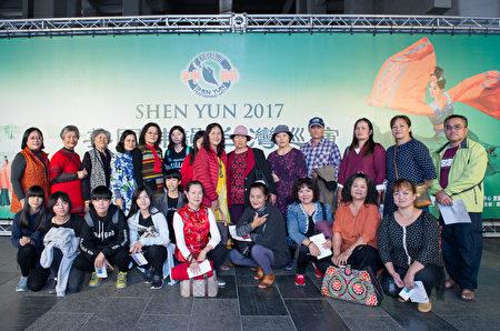 2017美国神韵艺术团在高雄文化中心的演岀第六场