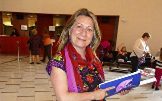 艾克斯請罪法庭法官Stellina Boresi 女士欣賞神韻的精神價值。