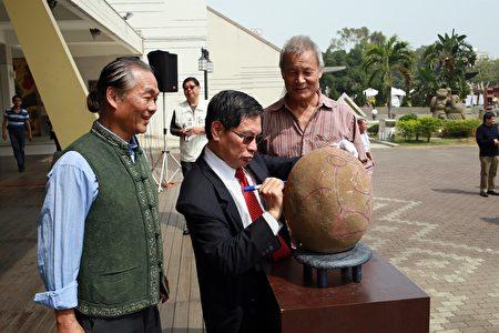 市长涂醒哲(中)为嘉义市石雕协会理事长陈明卿(右)签名留念。(嘉义市政府提供)