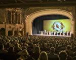 3月19日周日晚,美国神韵国际艺术团在凤凰城奥芬剧院第八场演出爆满。至此,凤凰城6天8场演出场场爆满﹐盛况空前。(新唐人电视台)