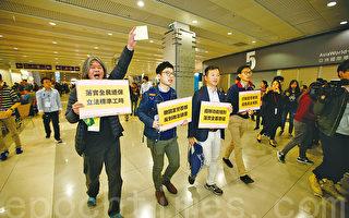 梁國雄(左起)、羅冠聰、陳志全及朱凱廸4人手持抗議標語,進入選委論壇場地,他們在論壇開始後走到台前抗議,令論壇一度被打斷。(李逸/大紀元)
