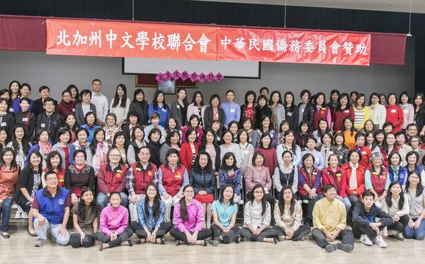 图:3月19日,来自湾区20多所学校的90位中文教师参加了教学研讨会。(曹景哲/大纪元)