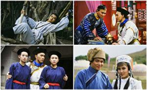 一系列经典港剧将在台湾影音平台播映。(KKTV/大纪元合成)