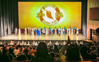 亚洲神韵热潮席卷基隆 中华文化将成全球主流