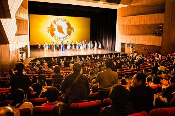 2017年3月21日晚间,美国神韵纽约艺术团在基隆文化中心演出。(陈柏州/大纪元)