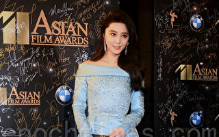 21日晚,范冰冰出席「第十一屆亞洲電影大獎」頒獎禮。(宋碧龍/大紀元)