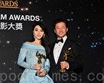最佳女演员奖范冰冰和最佳男演员奖浅野忠信。(宋碧龙/大纪元)