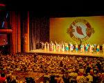 3月21日晚,神韵国际艺术团在美国亚利桑那州梅沙池田剧院(lkeda Theater)的第一场演出爆满。(新唐人电视台)