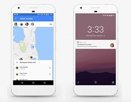 "Google地图23日宣布将于3月28日陆续推出全新""位置资讯分享""功能,让Android与iOS使用者可从Google地图App中分享所在位置给亲友,另外也能在导航模式开启""旅程分享""。(Google提供)"