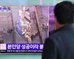 2017年3月23日,南韓電視新聞播報,顯示兩艘駁船之間被打撈出的受損的世越號(Sewol)客輪。世越號近3年前沉沒,造成300多人命喪大海。(JUNG YEON-JE/AFP/Getty Images)