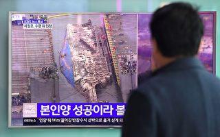 沉沒海底近三年 韓國世越號重見天日