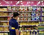 韓國人喜愛沖泡飲品,韓國國內也有很品項可選擇,來台灣卻特地採買三點一刻奶茶,整袋整袋扛回韓國,家樂福表示,理由是有「奶味」。(民眾提供)